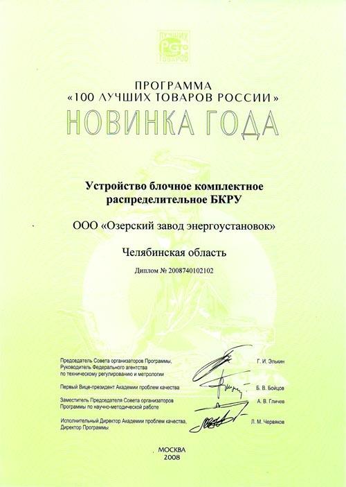 090101