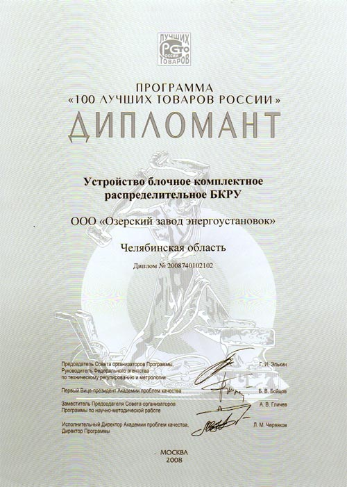 090102
