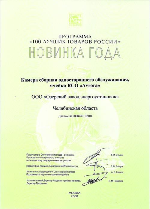 090103