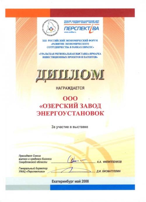 Diplom-Eurozes