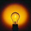 Принцип начисления платы за электроэнергию