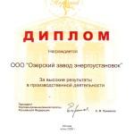 Золотой Меркурий 2008
