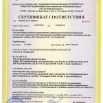 Сертификат ГАЗПРОМСЕРТ на БНКУ
