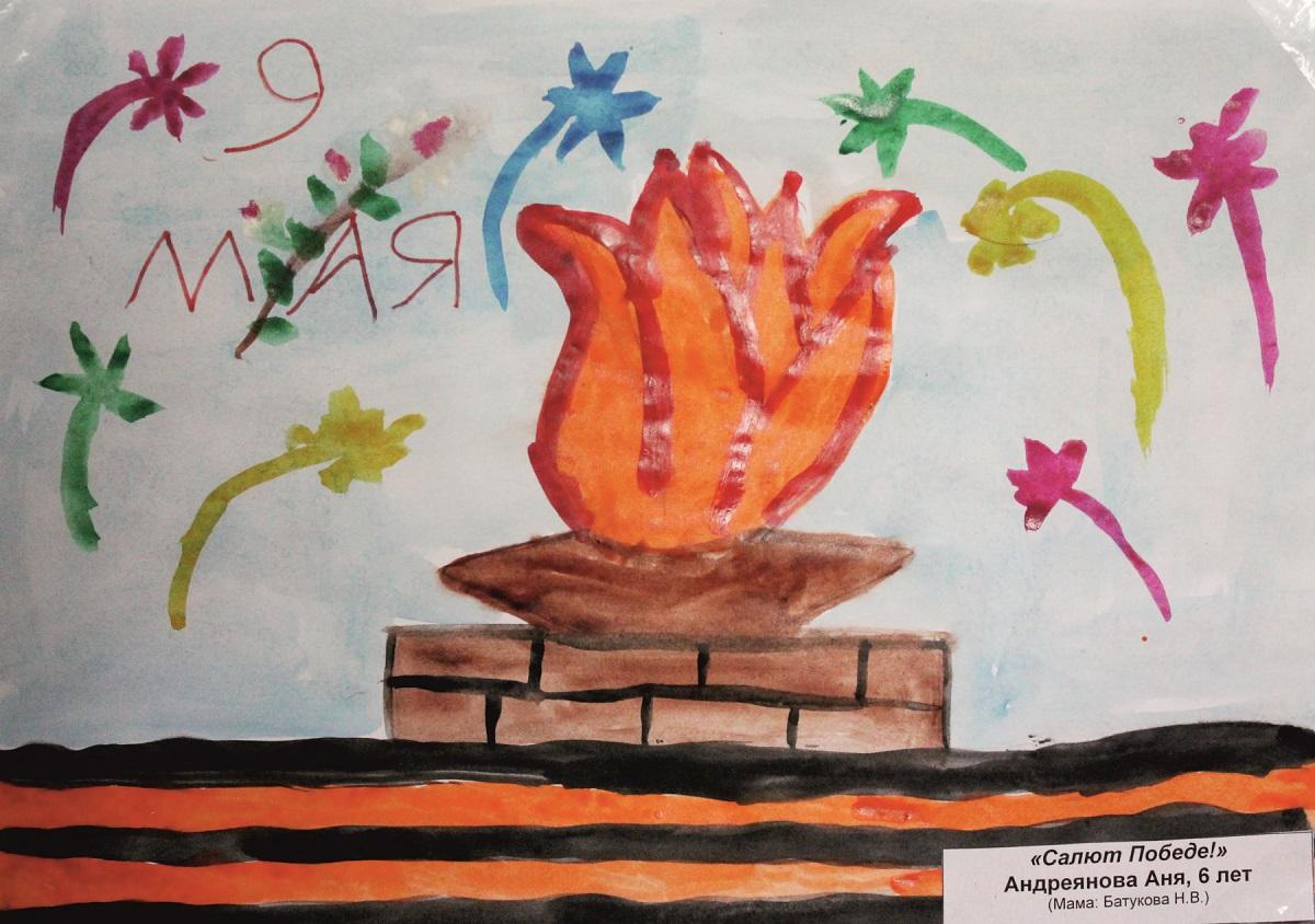 Конкурс детского рисунка посвященный дню победы